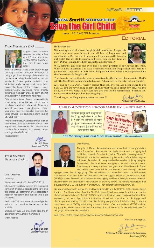 Smriti news letter