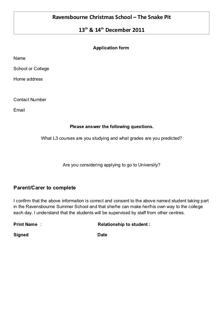 Snake pit application form