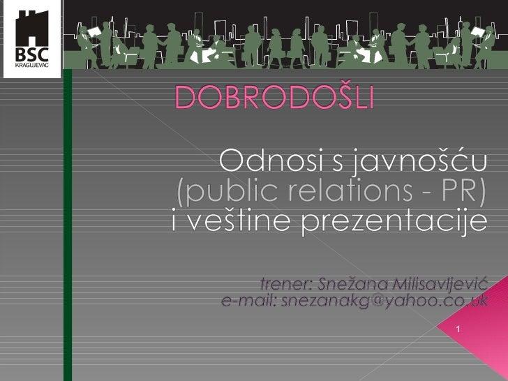 Snežana Milisavljević - Odnosi sa javnoscu