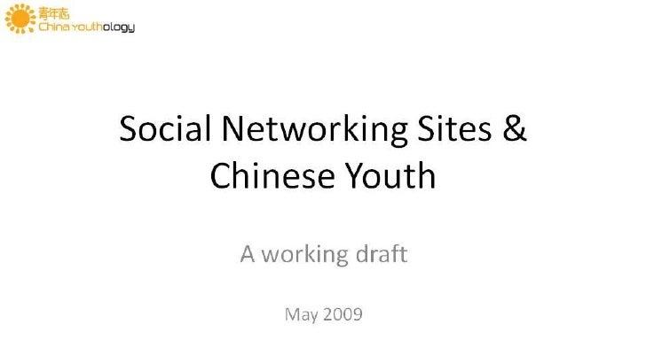 Sns&Chinese Youth China Youthology