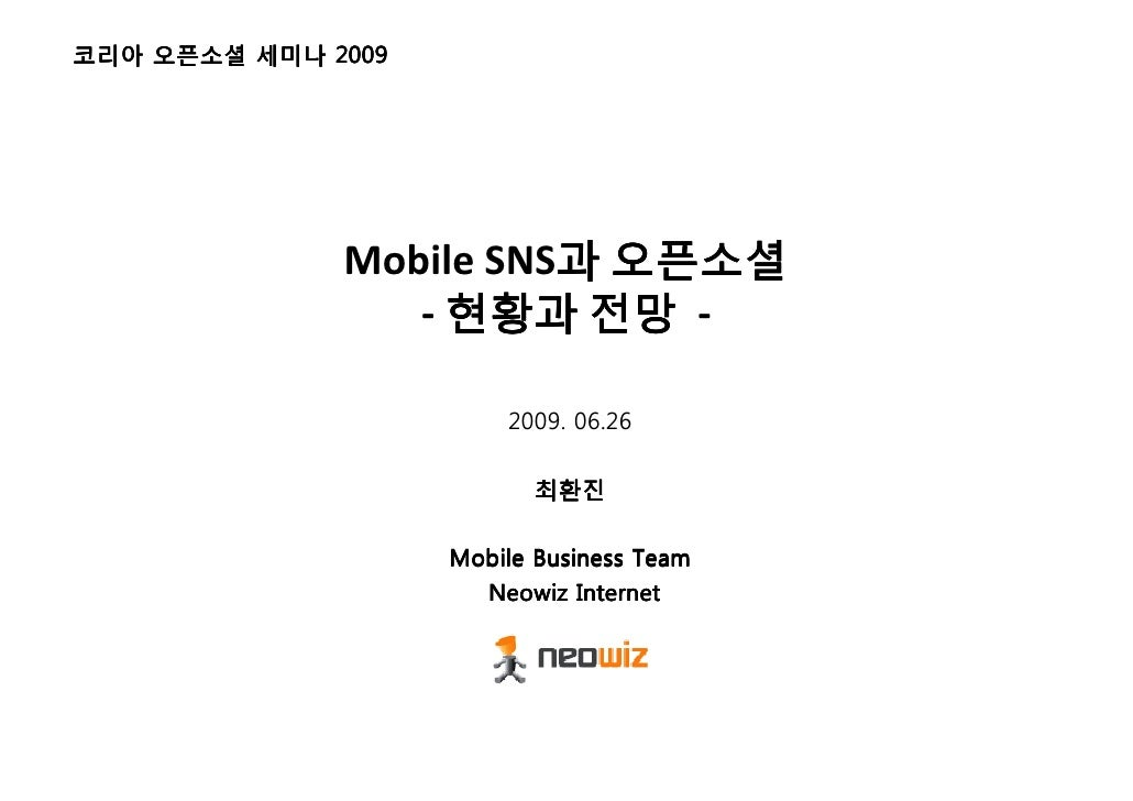 2009     Mobile SNS    -                          -             2009. 06.26            Mobile Business Team          Neowi...