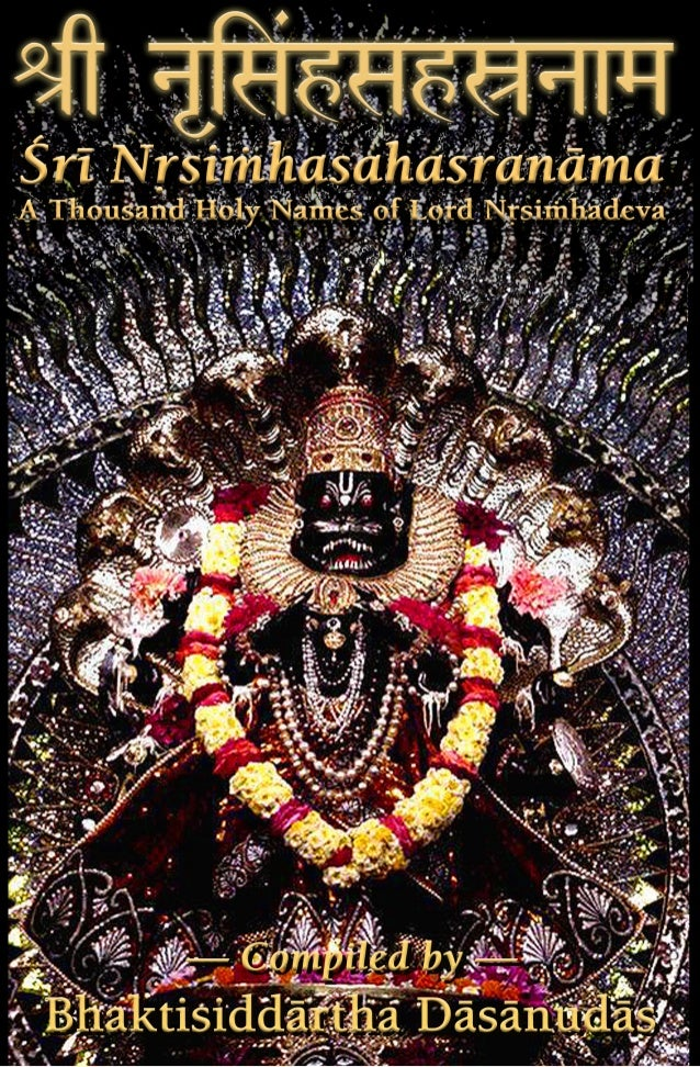 Sri Narasimha Sahasranama