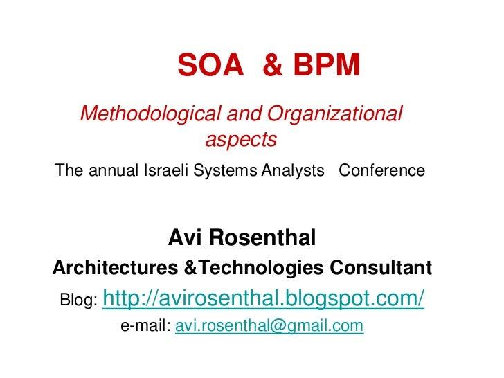 Soa bpm system_analysts_0311