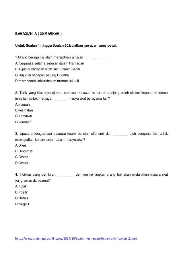Contoh Soalan Pendidikan Jasmani Darjah 1 Perodua X