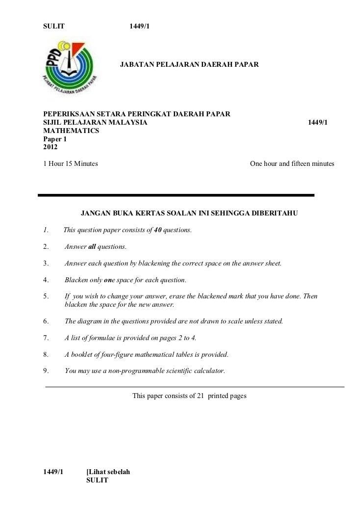 Soalan Setara Matematik SPM Kertas 1 Sabah 2012