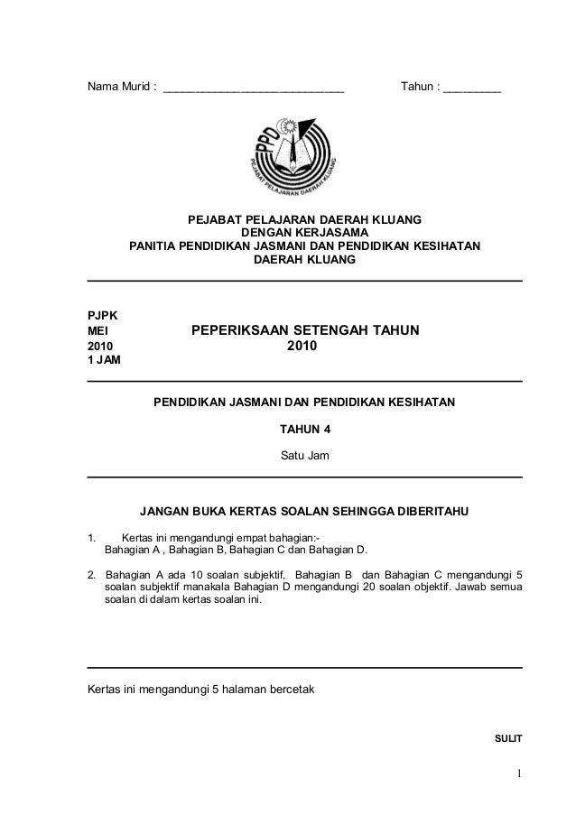 Soalan Ujian Pertengahan Tahun Sains Tahun 4 2019 Jalan Permata 4