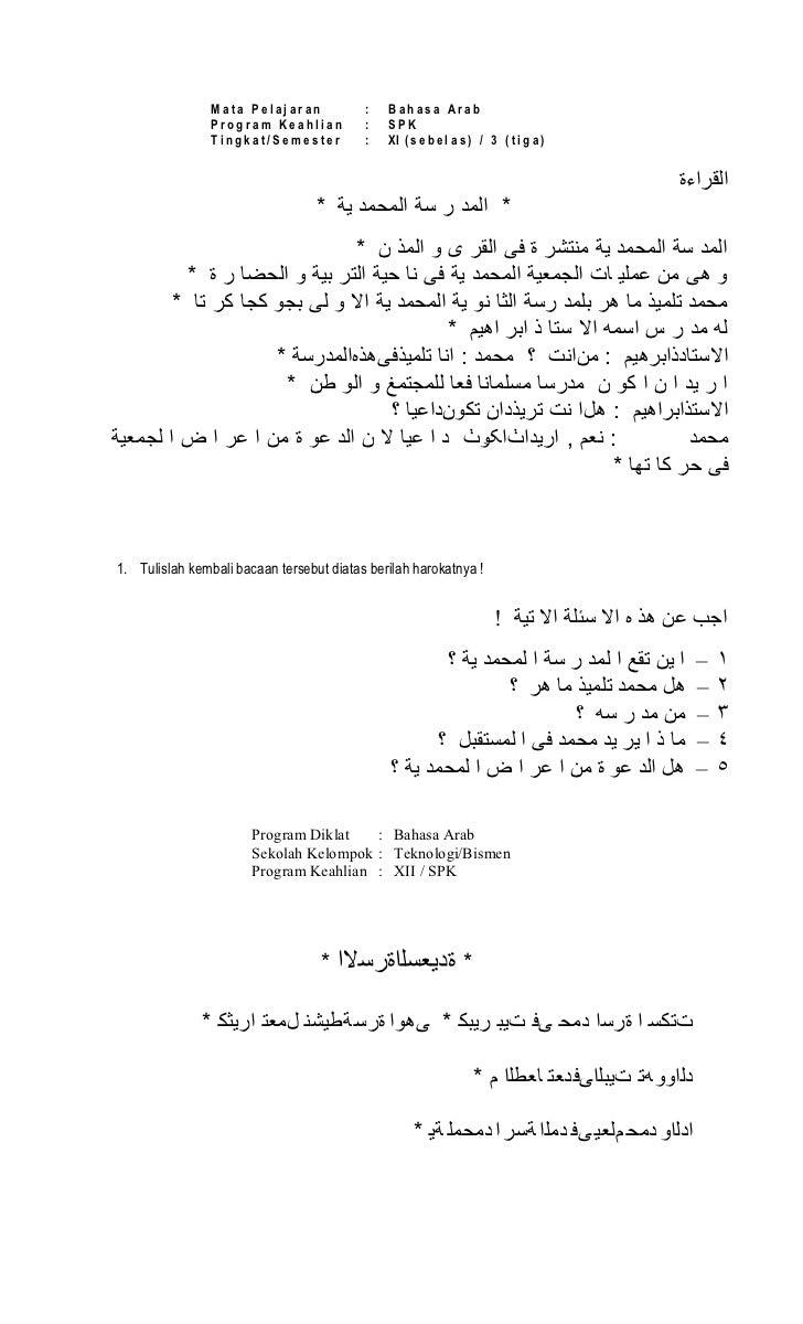 Mata Pelajaran            :   Bahasa Arab                Program Keahlian          :   SPK            ...