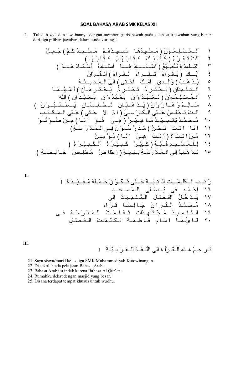 Soal Bahasa Arab Kelas Xii Smk