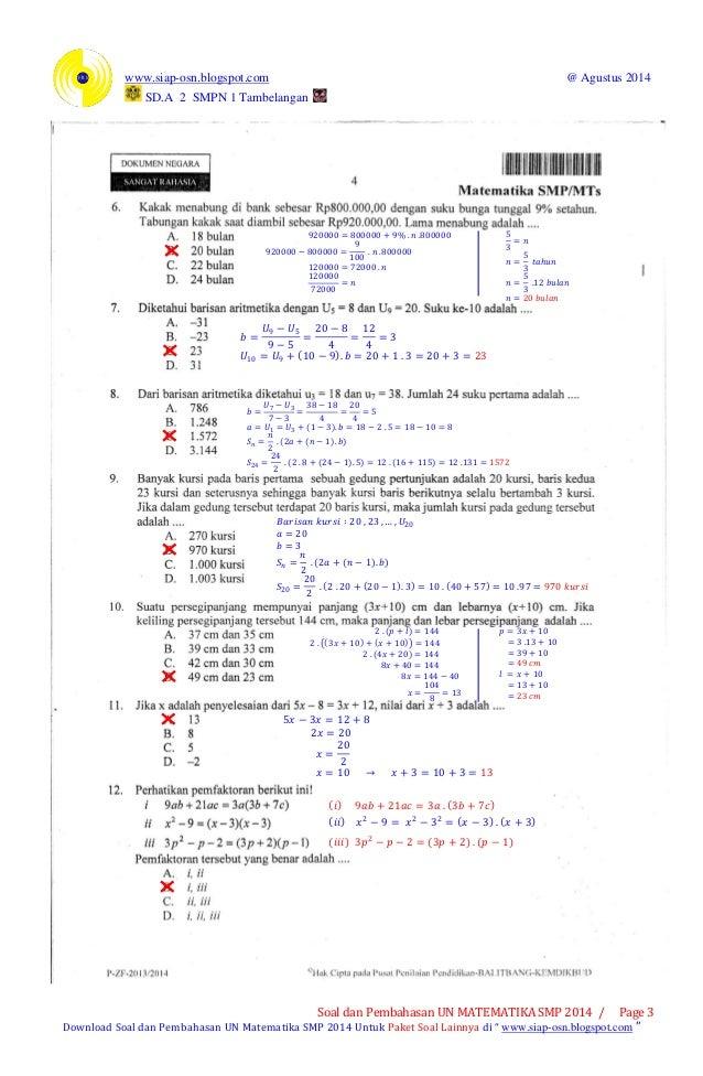 Soal Dan Pembahasan Un Matematika Smp 2014 Paket 1