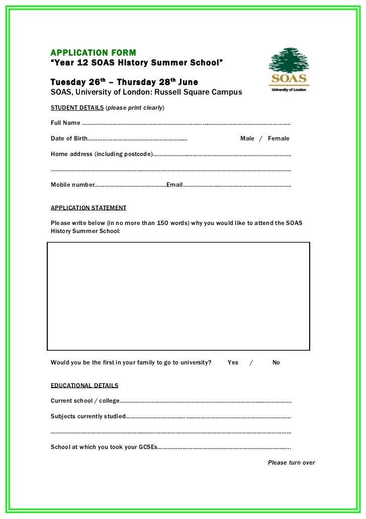 Soas application history summer_school