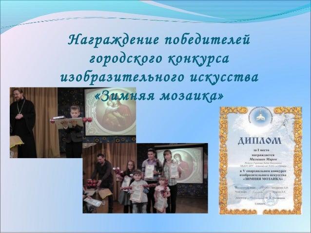 Праздники татарстана в 2015 году