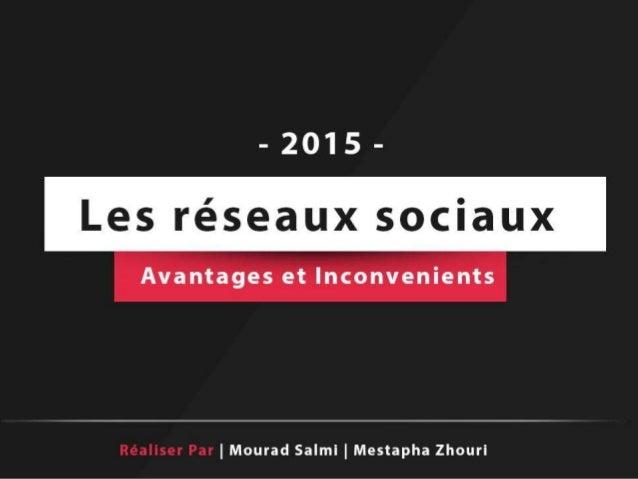 Les r seaux sociaux avantages et inconvenients - Avantage et inconvenient ...