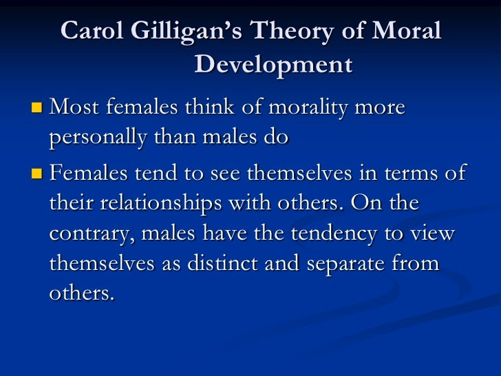 development of the carol essay Test your knowledge of moral development as proposed by gilligan's theory using this interactive quiz use the worksheet to identify study points.