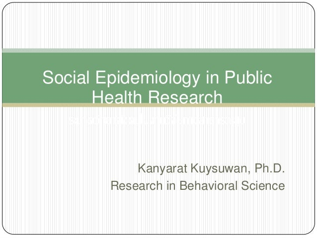 Public Health subject for study