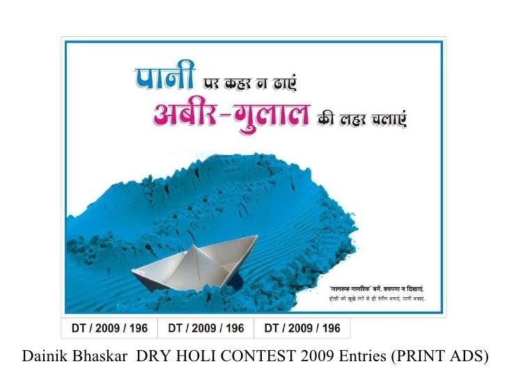 Dainik Bhaskar  DRY HOLI CONTEST 2009 Entries (PRINT ADS)