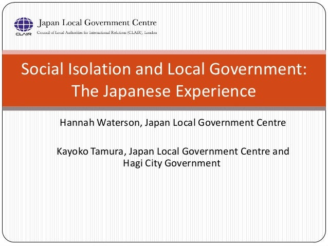 Hannah Waterson, Japan Local Government Centre Kayoko Tamura, Japan Local Government Centre and Hagi City Government Socia...