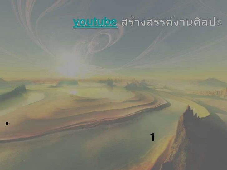 youtube•              1
