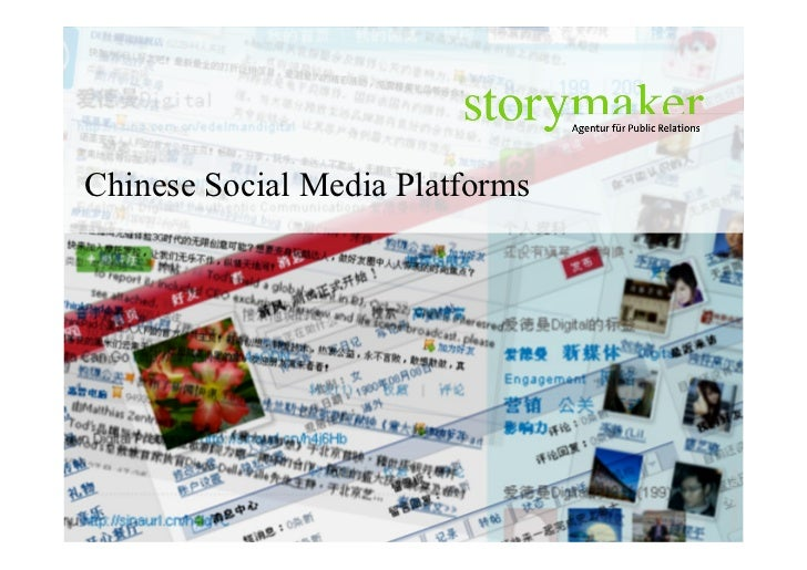 Chinese Social Media Platforms - Storymaker