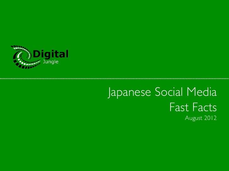 Japanese Internet & Social Media Landscape