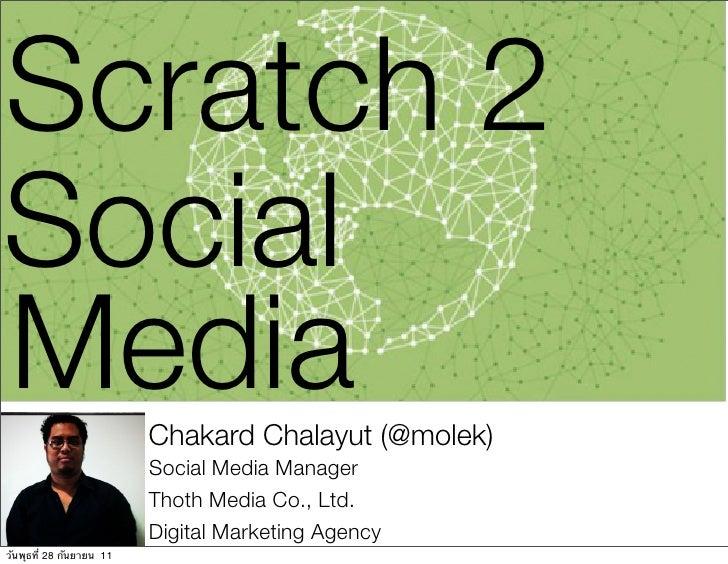 Scratch 2SocialMedia                    Chakard Chalayut (@molek)                         Social Media Manager            ...