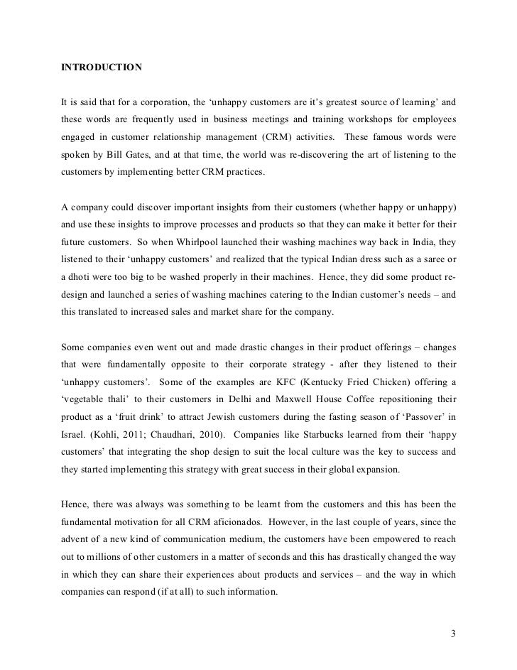 Essay On Amar Jawan Jyoti