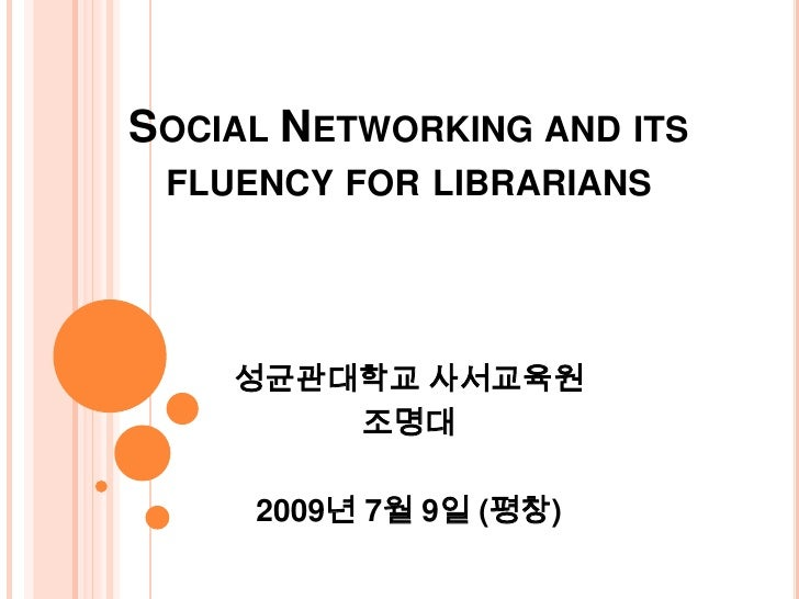 Social Networking And Its Fluency For Librarians 조명대