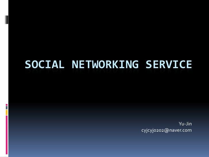 Social Networking Service 최유진