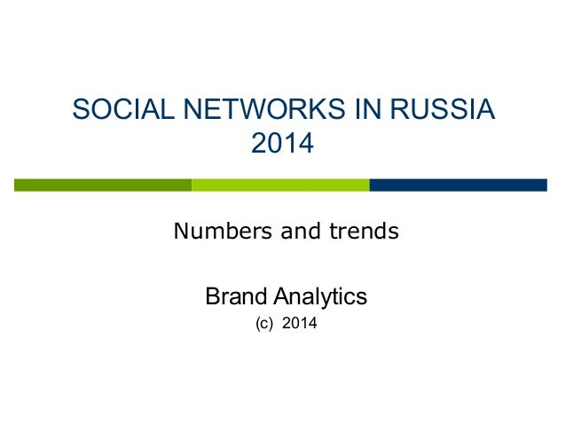Social networks in Russia 2014: numbers and trends