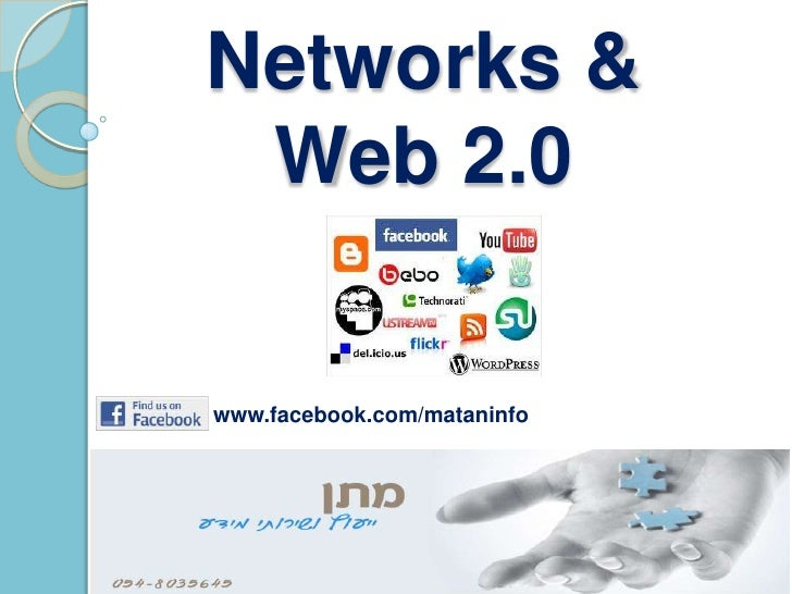 Social networks and web 2.0 tools