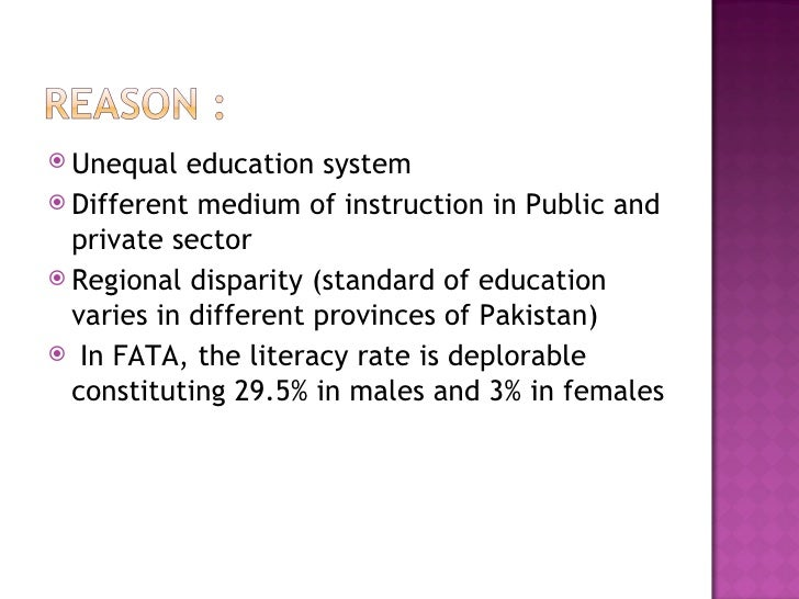 essay on problems of education in pakistan