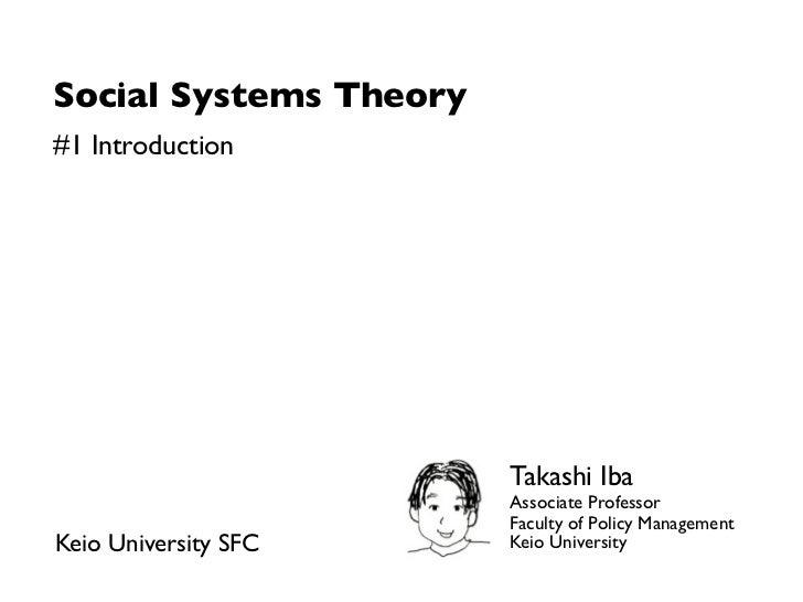 Social Systems Theory 2012 #1