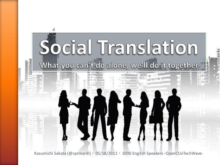 Kazumichi Sakata (@sprmari0)・05/18/2011・1000 English Speakers -OpenCUxTechWave-