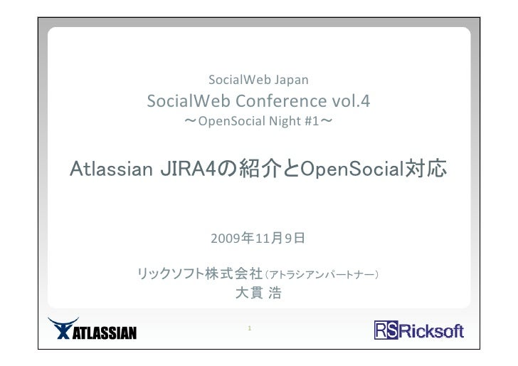 Social Web Conference Vol4 JIRA4公開用