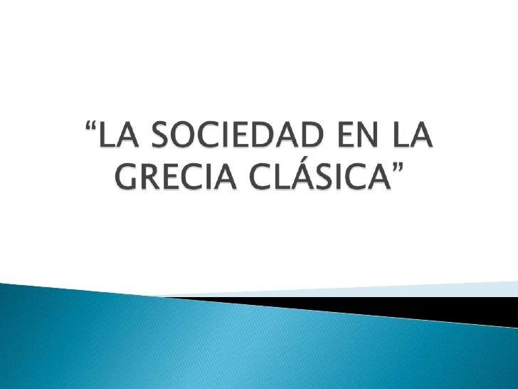 Sociedad en grecia