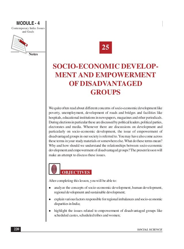 essay on contemporary social economic and cultural issues in india Socio-cultural issues in contemporary india write a short essay hands by taking some concrete as well as comprehensive social, economic.