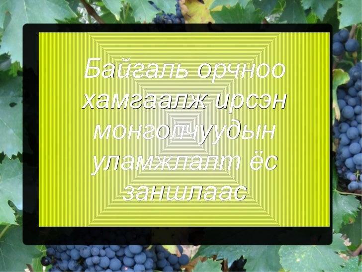 Sodko111