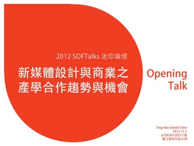 SOFTalks 1 - An Opening Talk