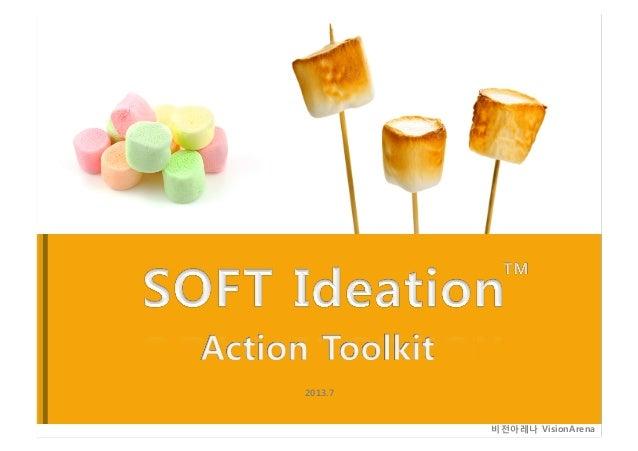 소프트 아이데이션 (SOFT Ideation) 액션 툴킷 (Toolkit)