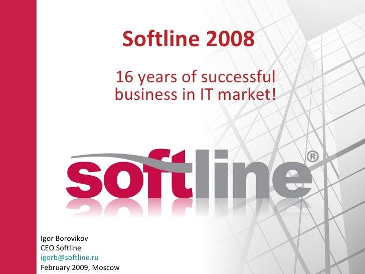 Softline Eng
