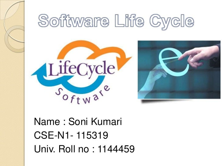 Software life-cycle
