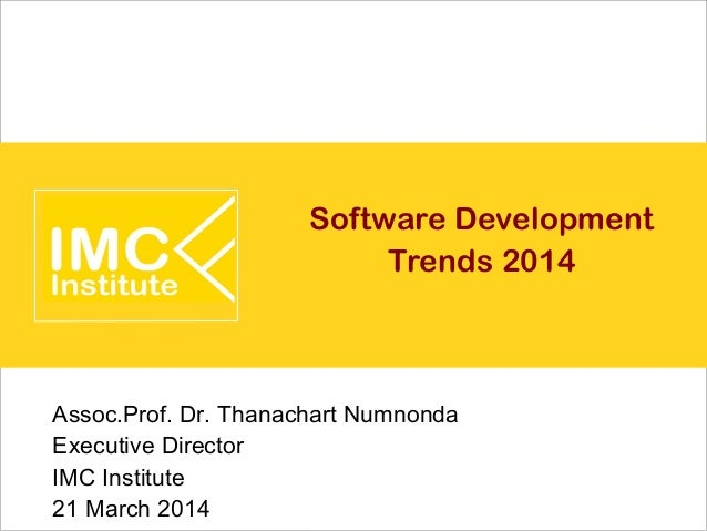 Software Development Trends 2014