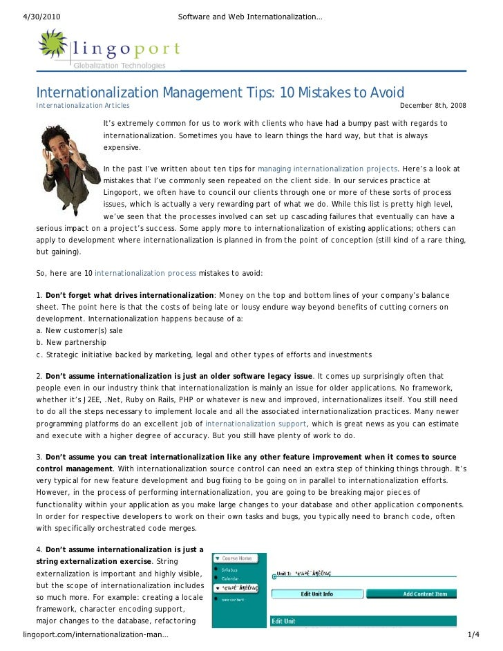 Software and Website Internationalization (I18n) Management Tips from Internationalization Consultants ~  Prevent common software i18n, web l10n, and java i18n issues