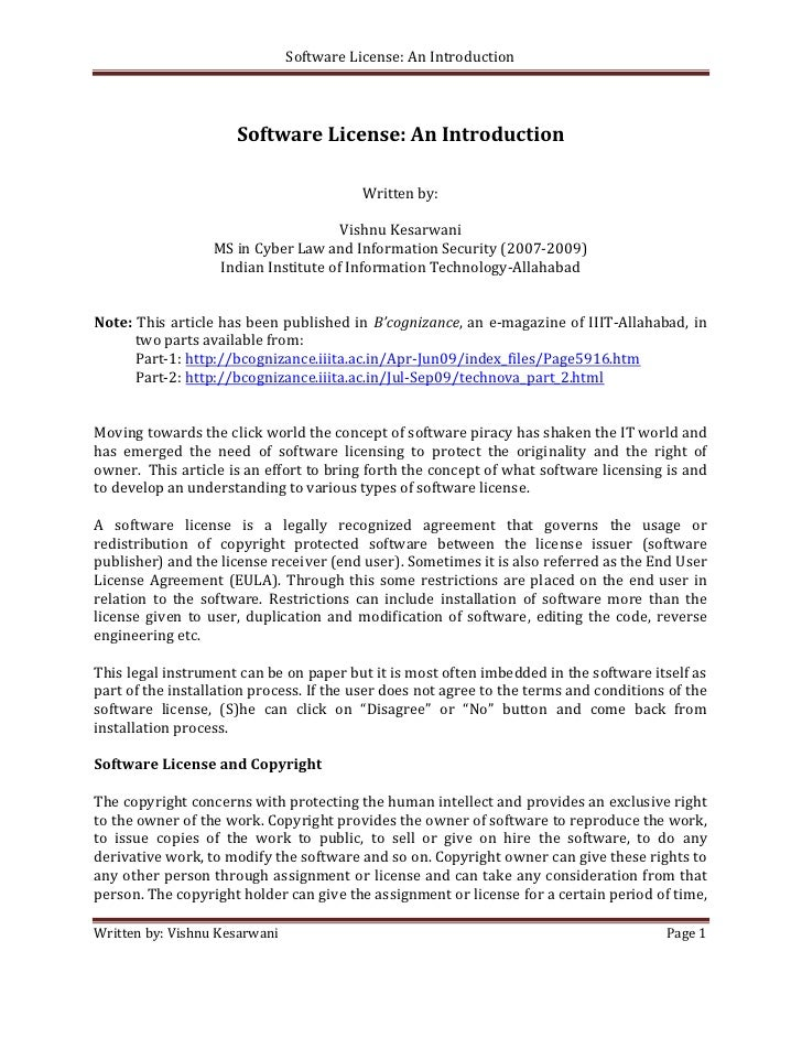 Software License  An Introduction By Vishnu Kesarwani