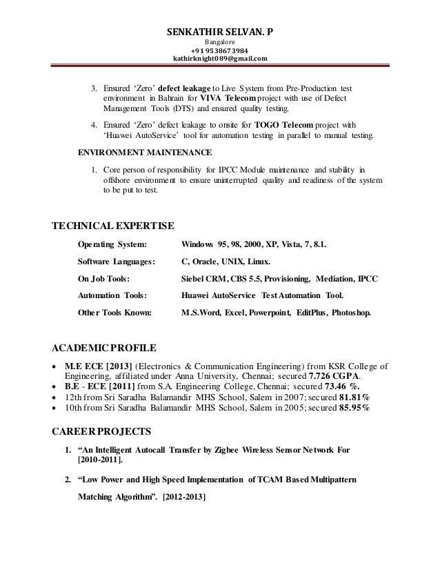 Software test engineers resume