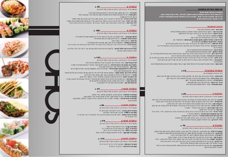 Soho business 19-8 (1)