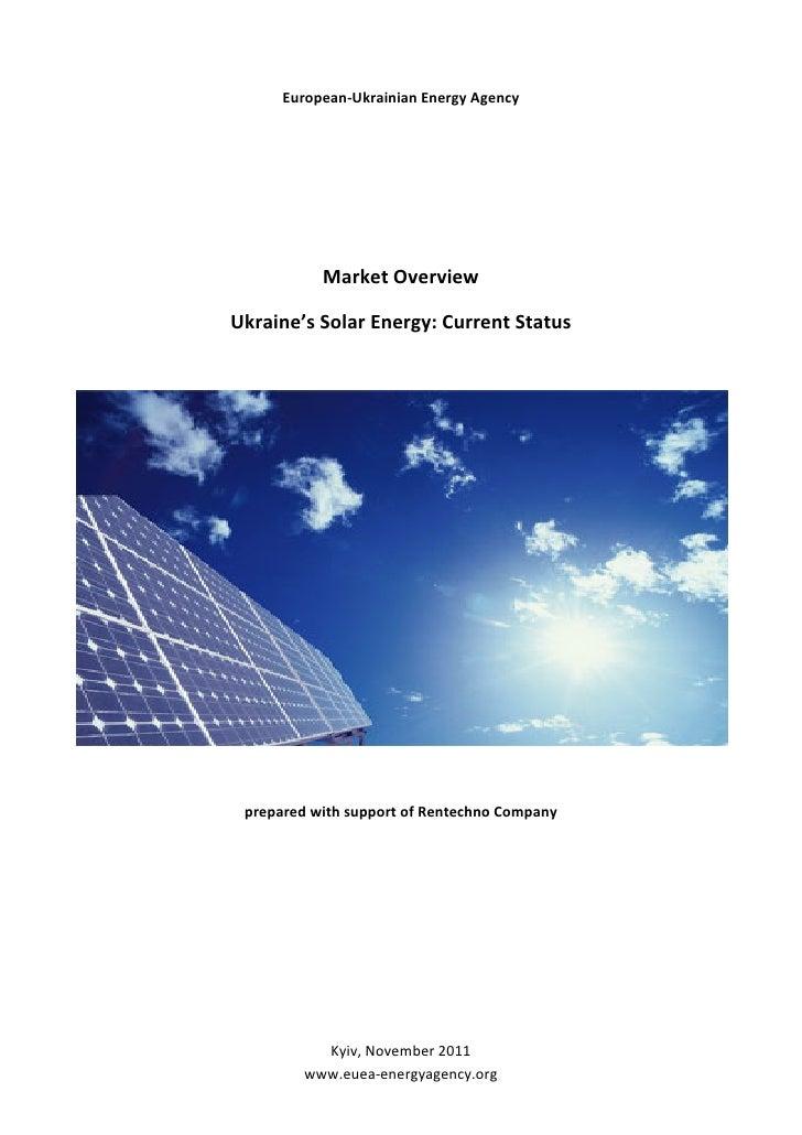 European‐UkrainianEnergyAgency                                                                          ...