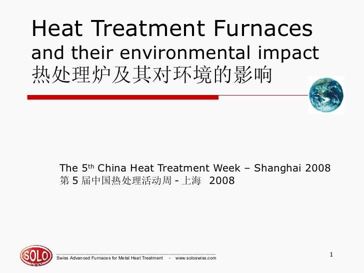 Heat Treatment Furnaces and their environmental impact 热处理炉及其对环境的影响 The 5 th  China Heat Treatment Week – Shanghai 2008 第 ...