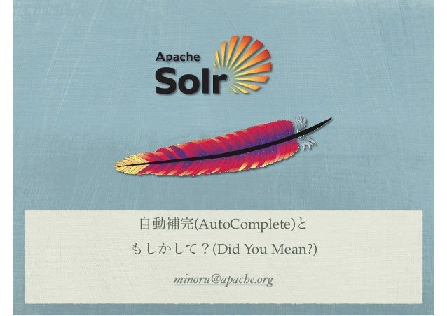 Solr AutoComplete and Did You Mean?