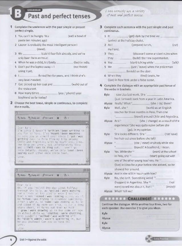 computer addiction thesis