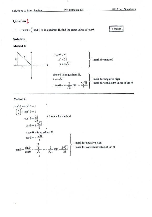 Solution #1 81